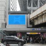 大阪駅御堂筋グランドビジョン写真
