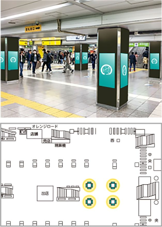 JR東日本 JAD 池袋駅
