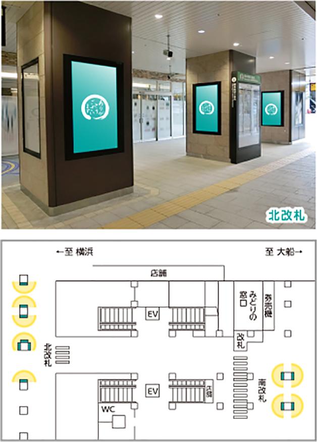 JR東日本 JAD 桜木町駅