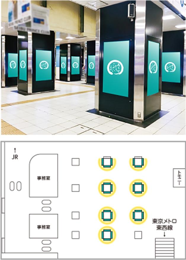 JR東日本 JAD 高田馬場駅