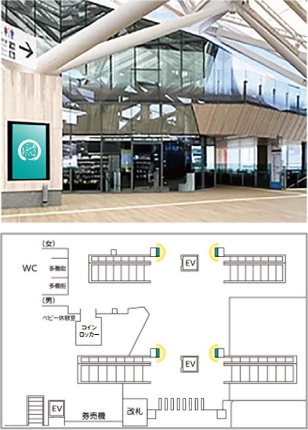 JR東日本 JAD 高輪ゲートウェイ駅