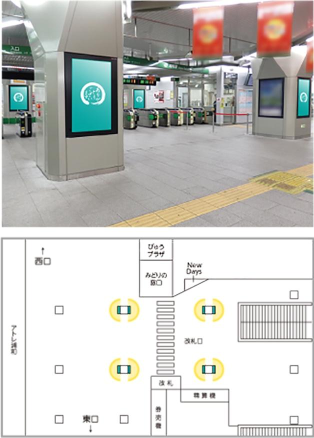 JR東日本 JAD 浦和駅