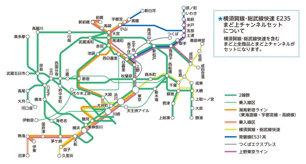 JR東日本 まど上ポスター 掲出路線図