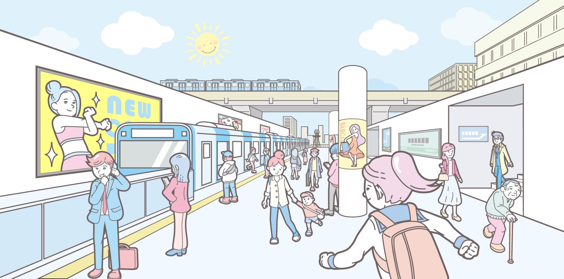 日本の交通広告イメージ
