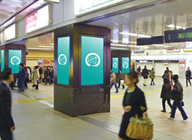 PrintJR東日本 JAD 大宮駅