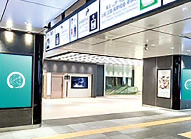 JR東日本 JAD 東京駅新幹線北乗換口