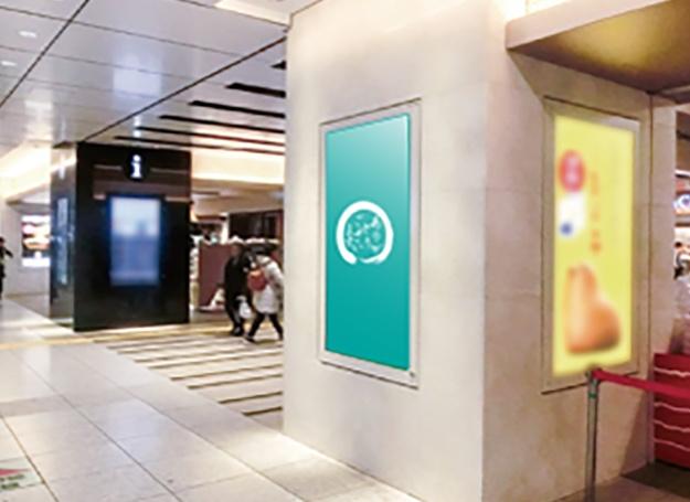 JR東日本 JAD 東京駅新幹線南乗換口