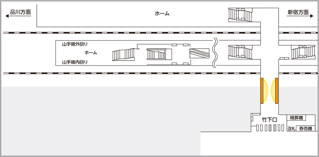 JR東日本 駅ポスター 原宿ハーフジャック