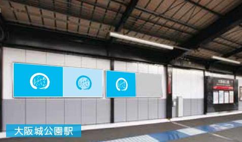 JR西日本 駅ポスター 環状線17駅セット