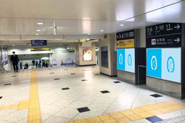 JR西日本 駅ポスター 大阪駅桜橋LED4セット