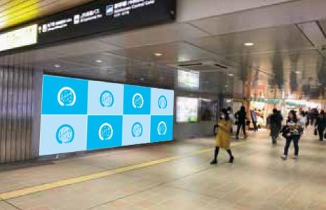 JR西日本 駅ポスター 新大阪駅ジャンボ
