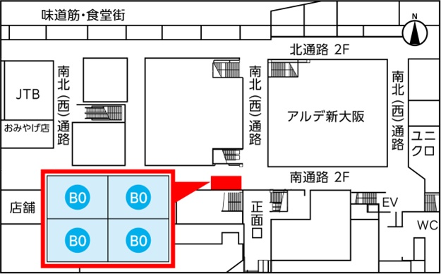 JR西日本 駅ポスター ターミナル5駅セット 新大阪駅