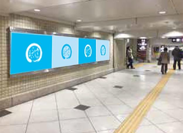 JR西日本 駅ポスター ターミナル5駅セット 大阪駅