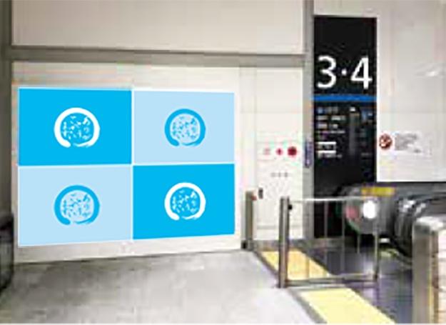 JR西日本 駅ポスター ターミナル5駅セット 三ノ宮駅