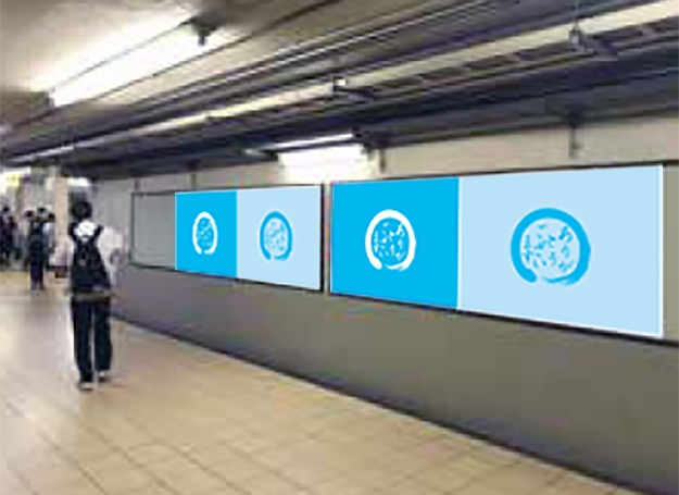JR西日本 駅ポスター ターミナル5駅セット 京橋駅
