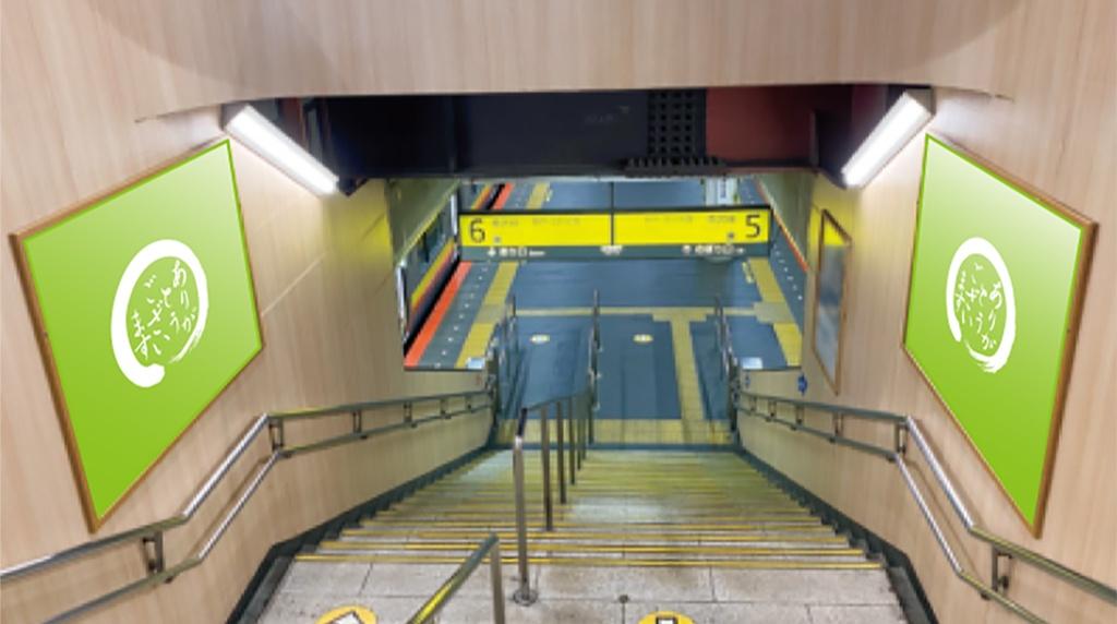 JR東日本 駅ポスター 川崎セット